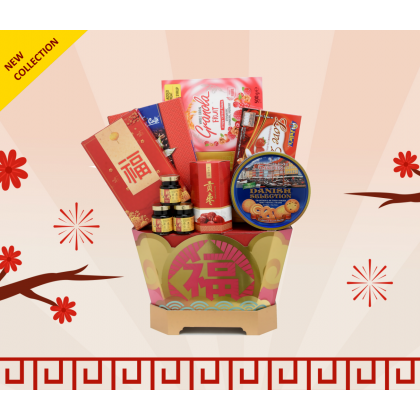CNY Hamper 2021 - Blooming Fortune (花开富贵)