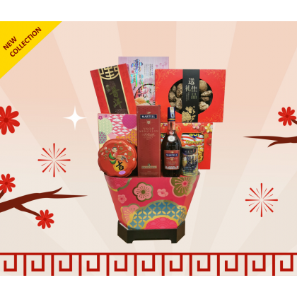 CNY Hamper 2021 - All Is Great (万事大吉)